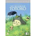 【送料無料】となりのトトロ スタジオジブリ - My neighbour totoro DVD 輸入版