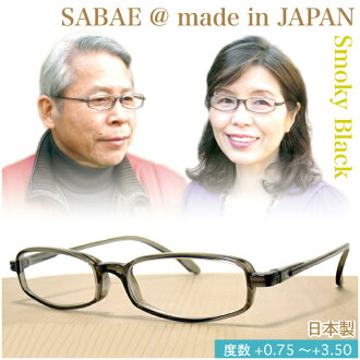 Soft シニアグラス ( reading glasses ) SABAE series ★ sharp in intellectual JAPAN, ultra light weight 6.7 g, case, frequency +0.75 ~ +3.50, fashionable glasses, UV-cut, men and women [cells square] * * * #BK