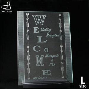 ウェルカムボード ブライダル クリアガラス【職人手作りガラス】 手塗り着色 ウェルカムボード ガラス おしゃれ オリジナル