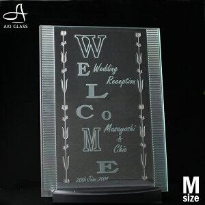 ウェルカムボード ブライダル クリアガラス【職人手作りガラス】 手塗り着色 ウェルカムボード ガラス おしゃれ オリジナル ウェルカムボード