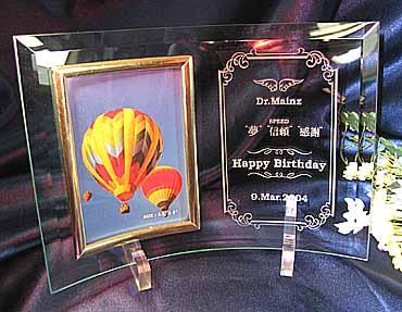 フォトフレーム(縦)【選べるデザイン20以上!】名入れ ガラス ベビー 記念品 誕生祝いメッセージ 名前 ベイビー 両親へのプレゼント 名前 優勝記念 退職祝い