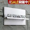 【 マンション 表札 】 ステンレス表札 サイズ S-L 全3色 14書体 店看板 lcsm-01