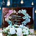 ウェルカムボード【華やかな造花・スタンド付ですぐに飾れる】ミラー 卓上サイズ 手作り 結婚祝い プレゼント ブライ…