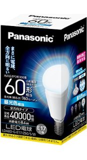 Panasonic LED電球 (ミニクリプトン形・口金E17・小形電球60W形相当) LDA8DGE17Z60SW [昼光色]