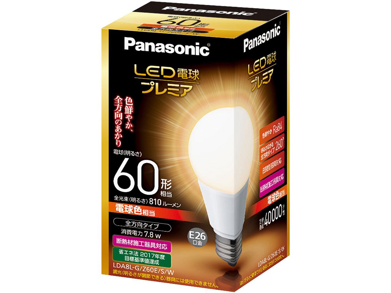 Panasonic LED電球(一般電球形・口金E26・一般電球60W形相当)   LDA8LGZ60ESW [電球色]