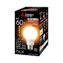 三菱電機 LED電球(一般電球形・口金E26・調光器対応・一般電球60W形相当)   LDA8L-G/60/D/S-A [電球色]