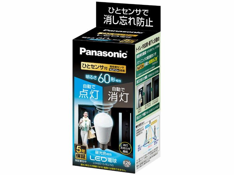 Panasonic LED電球(ひとセンサ付・一般電球形・口金E26・60W相当)  LDA8DGKUNS [昼光色]