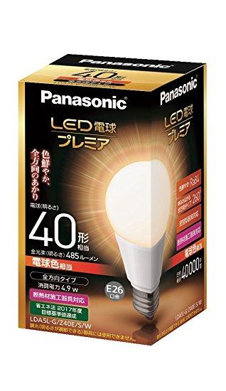 Panasonic LED電球(一般電球形・口金E26・一般電球40W形相当)   LDA5LGZ40ESW [電球色]