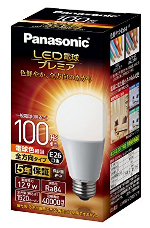 Panasonic LED電球(一般電球形・口金E26・一般電球100W形相当)   LDA13LGZ100ESW [電球色]