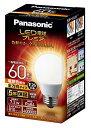 Panasonic LED電球(一般電球形・口金E26・一般電球60W形相当)   LDA7LGZ60ESW2 [電球色]