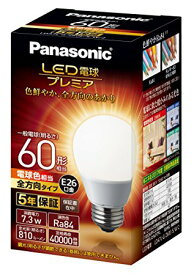 Panasonic LED電球(一般電球形・口金E26・一般電球60W形相当)   LDA7LGZ60ESW2 [電球色]