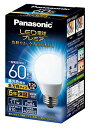 Panasonic LED電球(一般電球形・口金E26・一般電球60W形相当)   LDA7DGZ60ESW2 [昼光色]