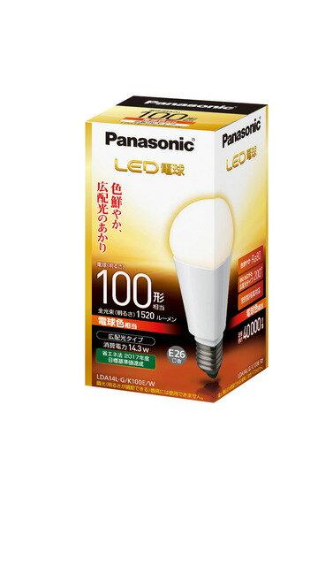 Panasonic LED電球(一般電球形・口金E26・一般電球100W形相当)   LDA14LGK100EW [電球色]