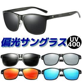 【送料無料】偏光 サングラス メンズ 運転 軽量 29gUV400 紫外線カット スポーツサングラス 自転車/釣り/テニス/スキー/ランニング/ゴルフ/ドライブ