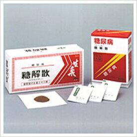 【第2類医薬品】 糖解散 93包 摩耶堂製薬 送料・代引き手数料無料