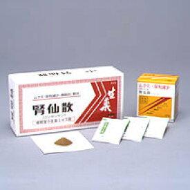 【第2類医薬品】 腎仙散 93包 摩耶堂製薬 北海道・中国・四国・九州・沖縄は送料540円掛かります。