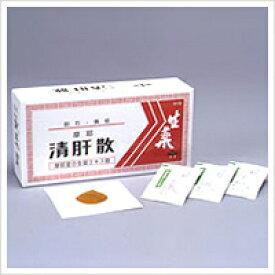 【第2類医薬品】 清肝散93包 摩耶堂製薬 送料・代引き手数料無料