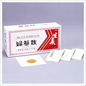 【第2類医薬品】 婦参散 93包×3箱 摩耶堂製薬 送料・代引き手数料無料