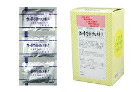 【第2類医薬品】 当帰芍薬散料A 90包 三和生薬 北海道・中国・四国・九州・沖縄・離島は送料540円かかります。