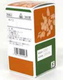 【第2類医薬品】 ホノミ カイケツEP錠 360錠 剤盛堂薬品