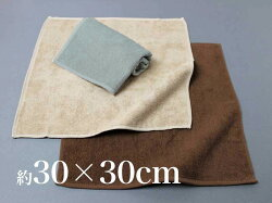 業務用レピア織りスレン染めおしぼり正方形約30×30cm92匁