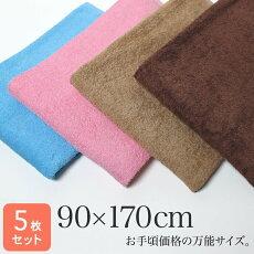 超大判カラーバスタオル・1800匁約90×170cm