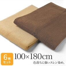 業務用超大判スレン染めバスタオル・2000匁約100×180cm(ブラウン系)