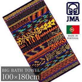 JMA ビッグバスタオル 約100×180cm (HORIZONTE オリゾンテ / ジェイエムエー ブランド)・ポルトガル製