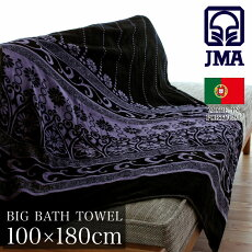 JMAビッグバスタオル約100×180cm