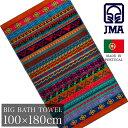 JMA ビッグバスタオル 約100×180cm (SMALL BUILD スモールビルド / ジェイエムエー ブランド)・ポルトガル製