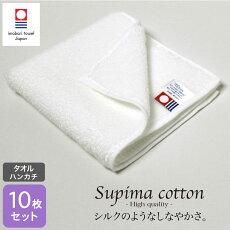 今治タオルスーピマ綿のタオルハンカチ90匁約25×25cm日本製