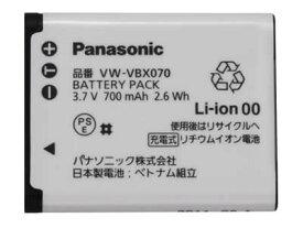 パナソニック HX-DC1/WA10/DC15用 バッテリーパック VW-VBX070-W Panasonic【送料無料】【KK9N0D18P】