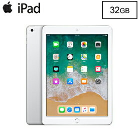 Apple iPad 9.7インチ Retinaディスプレイ Wi-Fiモデル 32GB MR7G2J/A シルバー MR7G2JA 2018年春モデル【送料無料】【KK9N0D18P】