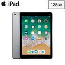 【即納】【最大1500円OFFクーポン配布中!〜11/22(木)9:59迄】Apple iPad 9.7インチ Retinaディスプレイ Wi-Fiモデル …