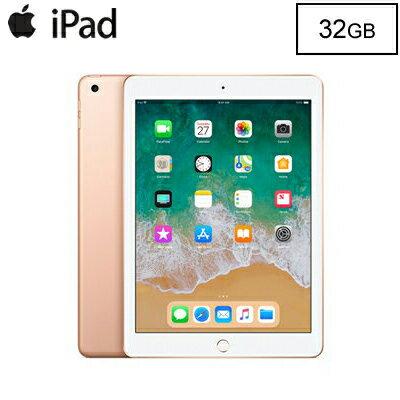 【即納】Apple iPad 9.7インチ Retinaディスプレイ Wi-Fiモデル 32GB MRJN2J/A ゴールド MRJN2JA 2018年春モデル【送料無料】【KK9N0D18P】