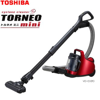 Toshiba cleaning machine cyclone vacuum cleaner Torneo mini VC-C3-R Grand read