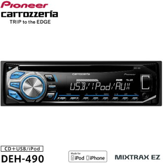 Pioneer Carrozzeria 1 DIN car audio CD+USB / iPod / iPhone main unit DEH-490