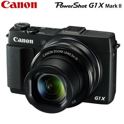 【ポイント最大41倍!〜6/21(木)1:59迄】キヤノン デジタルカメラ PowerShot G1 X Mark II PSG1X-MKII ブラック 【送料無料】【KK9N0D18P】