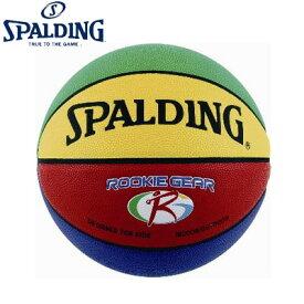 【キャッシュレス5%還元店】スポルディング バスケットボール 5号 子供向け ROOKIE GEAR ルーキーギア イエロー×グリーン 74-281Z 【送料無料】【KK9N0D18P】