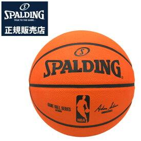 スポルディング バスケットボール 6号 NBA オフィシャル ゲームボール レプリカ 83-043Z 【送料無料】【KK9N0D18P】