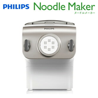 Philips noodle maker HR2365-01 champagne Gold White