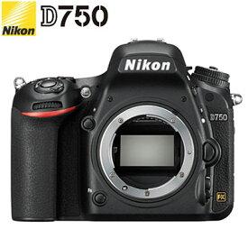 ニコン デジタル一眼レフカメラ D750 ボディ 【送料無料】【KK9N0D18P】