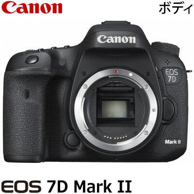 キヤノン デジタル一眼レフカメラ EOS 7D Mark II ボディ EOS7DMK2 【送料無料】【KK9N0D18P】
