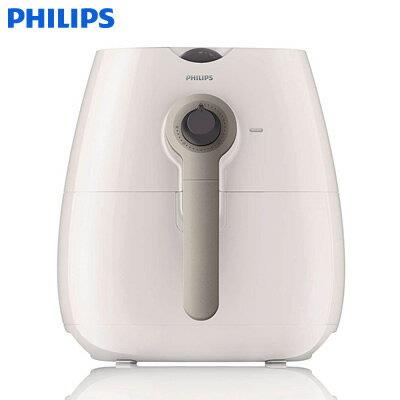 【即納】フィリップス ノンフライヤー HD9227/52 白 HD9227-52 【送料無料】【KK9N0D18P】
