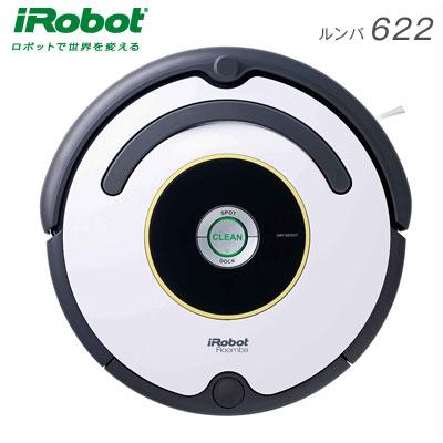 国内正規品 アイロボット ルンバ622 お掃除ロボット 掃除機 600シリーズ Roomba622 R622060 【送料無料】【KK9N0D18P】