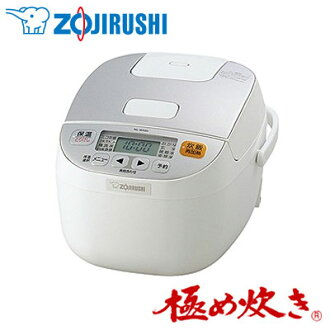 3 zojirushi rice cooker microcomputer cooked cooked extremely Messenger NL-BA05-WA white
