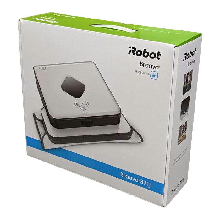 国内正規品 アイロボット ブラーバ371j ロボット掃除機 床拭き 水拭き から拭き Braava371j 【送料無料】【KK9N0D18P】