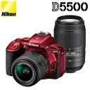 ニコン デジタル一眼レフカメラ D5500 ダブルズームキット D5000シリーズ D5500-WZK-R レッド 【送料無料】【KK9N0D18P】