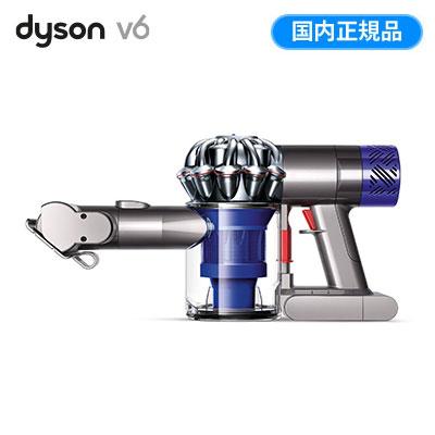ダイソン 掃除機 サイクロン式 Dyson V6 Trigger 布団クリーナー HH08MH 【送料無料】【KK9N0D18P】