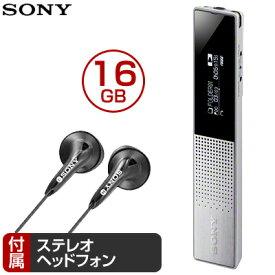 【キャッシュレス5%還元店】ソニー ステレオ ICレコーダー 16GB スティック型 ICD-TX650-S シルバー 【送料無料】【KK9N0D18P】
